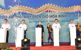 """""""Trung tâm quốc gia về năng lượng tái tạo"""" của Việt Nam có thêm một dự án 3.000 tỷ đồng"""