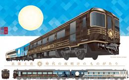 Nối tiếp truyền thống xe lửa, Nhật Bản cho ra đời chuyến tàu cực kỳ sang trọng, khám phá những khung cảnh chưa từng thấy của đất nước