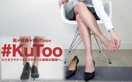 #KuToo - Cuộc chiến giày cao gót và văn hóa cứng nhắc của người Nhật Bản