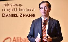Từ một kiểm toán viên bình thường, CEO này đã trở thành truyền nhân mới của Jack Ma tại Alibaba nhờ 7 triết lý lãnh đạo khôn ngoan ai cũng nên học
