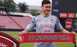 """Thủ môn Đặng Văn Lâm: """"Tôi đủ kinh nghiệm và sự tự tin để thi đấu ở Thái League"""""""