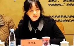 """""""Hổ lớn"""" ngành chính pháp Trung Quốc bị quật ngã"""