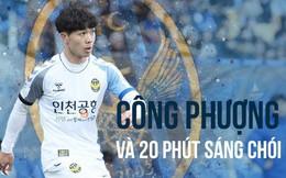 Với tài năng của mình, thật đáng tiếc khi Công Phượng chỉ có 20 phút để chơi bóng ở K.League