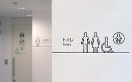 """Đây là những lí do """"độc nhất vô nhị"""" khiến ai đi du lịch Nhật Bản về cũng phải vương vấn cái... toilet!"""