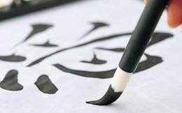 Nhờ thiền sư viết lời chúc, phú ông choáng váng khi mở tờ giấy ra và bài học về hạnh phúc