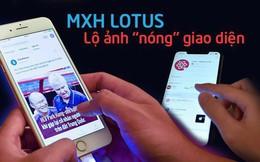 """MXH Lotus lộ ảnh """"nóng"""" trước lễ ra mắt: 6 loại sao danh hiệu Token, tin gì hot lập tức có mặt"""