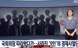 """Bộ Kế hoạch-Đầu tư khẳng định """"không bao che"""" trong vụ 9 người bỏ trốn ở Hàn Quốc"""