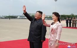 Bí ẩn sự vắng mặt suốt 4 tháng của phu nhân Chủ tịch Kim Jong-un