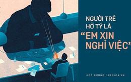 Nhiều người trẻ, sinh viên mới ra trường kém cỏi, không làm được việc nhưng cứ ba hôm lại dỗi sếp doạ nghỉ!