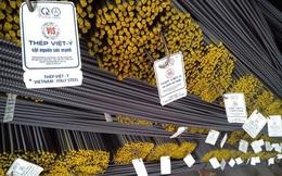 Thép Việt Ý (VIS) lỗ tiếp 77 tỷ đồng quý 4, nâng tổng lỗ cả năm lên 218 tỷ đồng