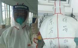 Nhật ký chống dịch viêm phổi Vũ Hán của y tá Thượng Hải: 8 tiếng trôi qua như một chớp mắt, chợt nhận ra mình chưa ăn và đi vệ sinh