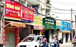 Phố người Hàn tại TP.HCM: Hàng quán 3 ngày không một bóng khách