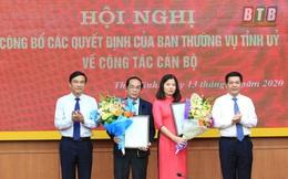 Thái Bình: Công bố các quyết định của Ban Thường vụ Tỉnh ủy về công tác cán bộ