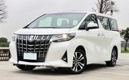 Top 5 xe ô tô có doanh số thấp nhất tháng 2/2020: Toyota chiếm đa số