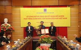 Chủ tịch PV Drilling được bổ nhiệm vào vị trí Phó TGĐ Tập đoàn Dầu khí Việt Nam