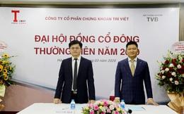 TVB thông qua nới room ngoại lên trên 75%, đặt kế hoạch kinh doanh tăng trưởng mạnh