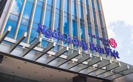 Viet Capital Bank: Lợi nhuận quý 1 tăng gấp đôi cùng kỳ, đã sạch nợ xấu tại VAMC