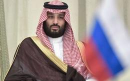 Cuộc họp OPEC  bị hoãn, giá dầu lại quay đầu giảm mạnh