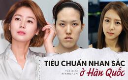 """""""Văn hóa vâng lời"""" và áp lực về cái đẹp của người Hàn Quốc: Bị phán xét từ mí mắt đến màu da, cuối cùng phải bước vào con đường """"dao kéo"""""""