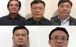Trả hồ sơ vụ án có liên quan đến 2 cựu phó tổng giám đốc BIDV