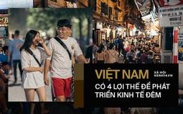 """Xây dựng những """"thành phố không ngủ"""" như thế nào để phát triển nền kinh tế ban đêm ở Việt Nam?"""