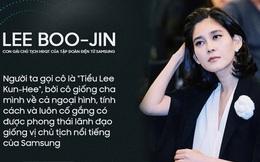"""Cuộc đời sóng gió của """"công chúa Samsung"""", nữ tỷ phú giàu nhất Hàn Quốc: Bên ngoài hào nhoáng, bên trong đầy bi kịch"""