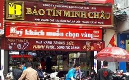 Bị quy kết không mua vào lúc giá vàng đạt đỉnh, Bảo Tín Minh Châu trần tình