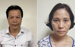 Khởi tố thêm 2 cán bộ Trung tâm Kiểm soát bệnh tật (CDC) Hà Nội