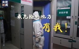 """Giọt nước mắt của y tá thu thập mẫu bệnh phẩm cổ họng - người đối mặt trực tiếp với rủi ro lây bệnh cao nhất nơi tâm dịch Vũ Hán: """"Nơi nguy hiểm nhất, có chúng tôi!"""""""