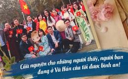 Thư gửi những người còn ở lại Vũ Hán: Các bạn tôi ơi, xin hãy kiên cường!