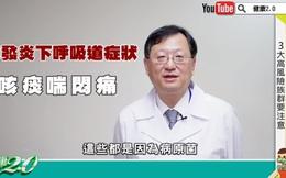 Bác sĩ chuyên sâu về lồng ngực tiết lộ 5 triệu chứng viêm phổi cần điều trị sớm, 3 nhóm người có nguy cơ bị nhiễm bệnh cao nhất