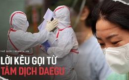 """Tâm thư xúc động của Chủ tịch hội y khoa Daegu: """"Hãy cứu bệnh nhân bằng máu, mồ hôi và nước mắt của chúng ta; xin hãy cứu lấy Daegu"""""""