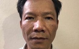 Khởi tố thêm cựu lãnh đạo Tổng công ty Máy động lực và Máy nông nghiệp Việt Nam (VEAM)