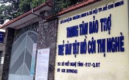 Sai sót tại Sở LĐTBXH TPHCM: Bộ LĐ-TB-XH đề nghị xử lý nghiêm