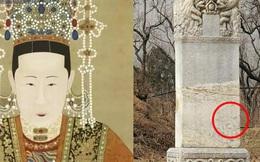 """Cổ mộ hơn 500 năm ở Bắc Kinh: Vua Càn Long cũng không dám xâm phạm vì """"lời nguyền"""" ám ảnh"""