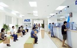Gần 40 triệu cổ phiếu ACB được thỏa thuận ở giá 24.000 đồng/cp