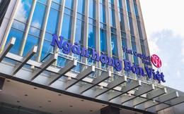 Thêm ngân hàng hoàn thành 3 trụ cột Basel II trước hạn