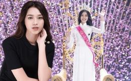Tân Hoa hậu Việt Nam 2020: Cô sinh viên nghèo đến từ đại học top đầu cả nước, mỗi tháng chỉ được bố mẹ chu cấp bằng này tiền nhưng vẫn tỏa sáng