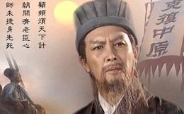 Có một trụ cột thông minh xuất chúng như Gia Cát Lượng, tại sao Thục Hán lại là nước đầu tiên trong Tam Quốc bị diệt vong?