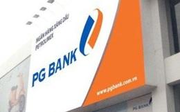 5 ngân hàng nằm trong kế hoạch kiểm toán năm 2021 của Kiểm toán Nhà nước