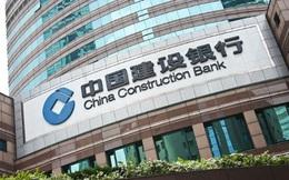Lợi nhuận của các ngân hàng Trung Quốc sụt giảm lần đầu tiên kể từ đại suy thoái 2008