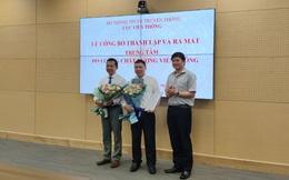 Bộ TT&TT thành lập Trung tâm Đo lường chất lượng Viễn thông