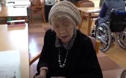 """Nhật Bản công bố người sống thọ nhất thế giới gần 118 tuổi, tiết lộ bí quyết """"ăn để thọ"""""""