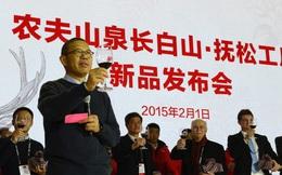 Nhà đầu tư vắc-xin Trung Quốc kiếm được 70 tỷ USD trong năm 2020, trở thành người giàu nhất Châu Á một cách ngoạn mục
