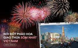 Nơi đón giao thừa sớm nhất Việt Nam: 20h diễn văn nghệ, 21h đốt pháo vì người dân bận ngủ sớm!
