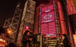 """HSBC đẩy mạnh """"xoay trục"""" sang châu Á"""