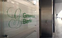 Đế chế 7 tỷ USD sụp đổ trong vài ngày gây rúng động ngành tài chính: Credit Suisse phải đóng băng hàng loạt quỹ đầu tư, tỷ phú thép lừng lẫy một thời bỗng điêu đứng