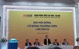 ĐHCĐ SHB: Cổ phiếu tăng mạnh từ vùng 6.000 đồng lên 27.000 đồng/cp trong hơn 1 năm, bầu Hiển nói điều đó khẳng định giá trị SHB trong hiện tại và tương lai