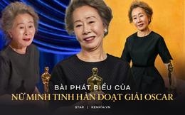 """Bài phát biểu """"chấn động"""" của sao Hàn 74 tuổi làm nên lịch sử ở Oscar: Khiến cả dàn sao Hollywood vừa ồ lên cười vừa vỗ tay thán phục"""