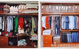 """Trung Quốc nở rộ nghề """"sắp xếp nhà cửa"""" thuê cho người lười, chỉ cần mắt thẩm mỹ tốt là đổi đời như chơi"""